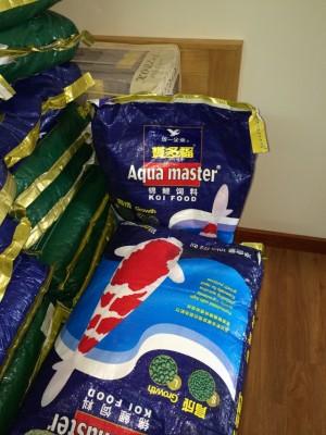 Thức ăn cho cá Koi Aqua Master
